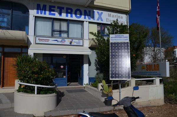 Iluminated Advertisement on top of the entrance shows the main activities of Metronix